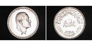 1 Pound Egypt (1922 - ) Silver
