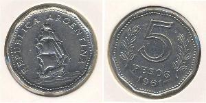 5 Peso Argentina (1861 - ) Rame/Nichel