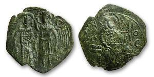 1 Trachy Imperio bizantino (330-1453) Bronce Miguel VIII Paleólogo (1223-1282)