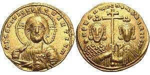 1 Solidus Empire byzantin (330-1453) Or Romain II (938-963)