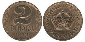 2 Dinar Sozialistische Föderative Republik Jugoslawien (1943 -1992) Bronze/Aluminium