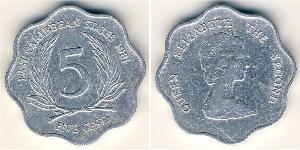 5 Cent  Alluminio
