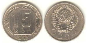 15 Kopeke Sowjetunion (1922 - 1991) Kupfer/Nickel
