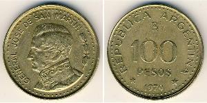 100 Peso Argentina (1861 - ) Alluminio/Bronzo Jose de San Maertin general