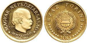 100 Forint República Popular de Hungría (1949 - 1989) Oro Ignác Semmelweis