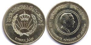 1 Dinar Hashemite Kingdom of Jordan (1946 - )