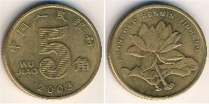 5 Yuan China