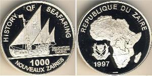 1000 Zaire Republic of Zaire (1971 - 1997) Silber