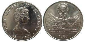 25 Penny Saint Helena (1981 - ) Copper/Nickel Elizabeth II (1926-)