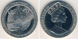 1 Krone Isle of Man Kupfer/Nickel Elizabeth II (1926-)