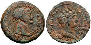 1 AE_ Impero romano (27BC-395) Bronzo Traiano (53-117)