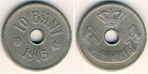 10 Ban Kingdom of Romania (1881-1947) Copper/Nickel