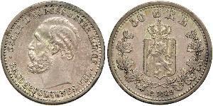 50 Ore Norway Silver Oscar II of Sweden (1829-1907)