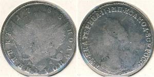 1 Polupoltinnik Russian Empire (1720-1917) Silver