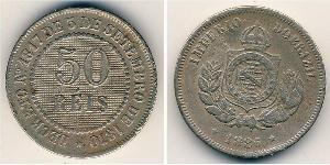 50 Reis Impero del Brasile (1822-1889) Rame/Nichel