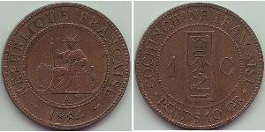 1 Cent French Indochina (1887-1954)