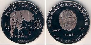 500 Won Nordkorea Silber