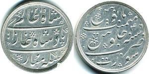1/2 Rupee Bengal ( - 1947) Silver