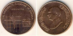 1 Piastre Hashemite Kingdom of Jordan (1946 - ) Bronze Hussein of Jordan (1935 -1999)
