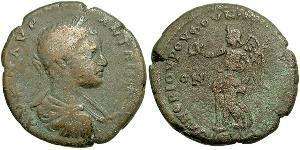 AE_ Roman Empire (27BC-395) Bronze Elagabalus (203-222)