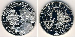 2 1/2 Ecu République portugaise (1975 - ) Cuivre/Nickel