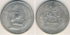 Pound Republic of Biafra (1967-1970) Silver