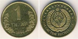 1 Tyiyn Uzbekistán (1991 - ) Latón/Acero