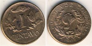 1 Centavo Republic of Colombia (1886 - ) Bronze