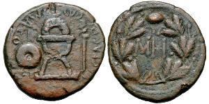 1 Sesterce Royaume du Bosphore (480BC-530) Bronze