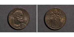 10 Сентесимо Ватикан (1926-)