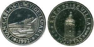 200 Peseta Royaume d'Espagne (1976 - ) Argent