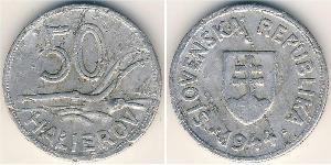 50 Heller Slovakia Aluminium