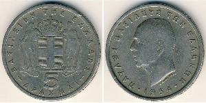 5 Drachma Kingdom of Greece (1944-1973)  Paul of Greece (1901 - 1964)