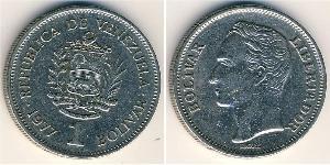 1 Bolivar Venezuela Copper/Nickel