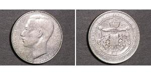 100 Franc Luxembourg Silver Jean, Grand Duke of Luxembourg (1921 - )