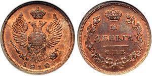 1 Denga Imperio ruso (1720-1917) Cobre Alejandro I (1777-1825)
