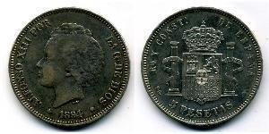 5 Peseta Kingdom of Spain (1874 - 1931) Silver