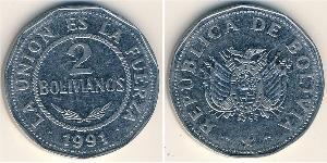2 Boliviano Plurinational State of Bolivia (1825 - ) Steel