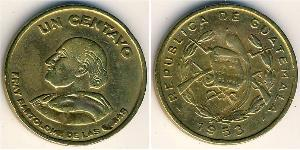 1 Centavo Guatemala Messing