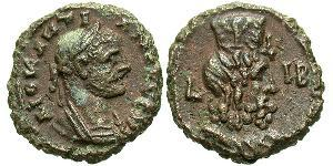 1 Tetradrachm Empire romain (27BC-395) Bronze Dioclétien (244-311)