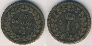 Primer Imperio francés (1804-1814) Bronce