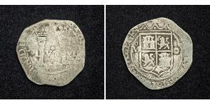 1 Real Spanish Mexico  / Kingdom of New Spain (1519 - 1821) / Spain Silver Ferdinand VII of Spain (1784-1833)