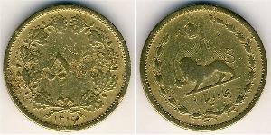 50 Dinar Iran Aluminium-Bronze