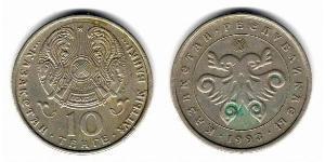 10 Tenge Kasachstan (1991 - ) Kupfer/Nickel