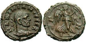 1 Tetradrachm Empire romain (27BC-395) Bronze Maximien (250-310)