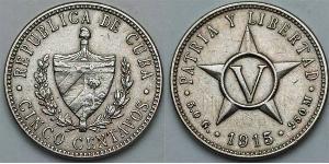 5 Centavo Cuba