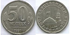 50 Copeca Unione Sovietica (1922 - 1991) Rame/Nichel