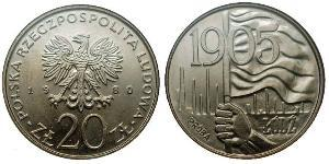 20 Злотий Польська Народна Республіка (1952-1990)