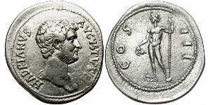 1 Cistophorus Roman Empire (27BC-395) Silver Hadrian  (76 - 138)