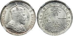 10 Cent Hong Kong Argento Edoardo VII (1841-1910)